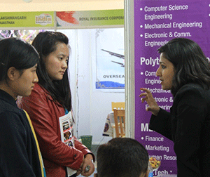 education fairs in bhutan