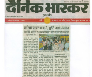 Dainik Bhaskar 14 April 2015