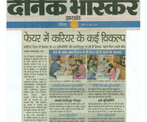 Dainik Bhaskar_22nd June 2014