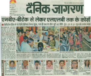 Dainik Jagaran 15 April 2015