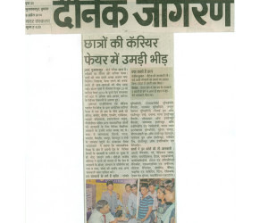Dainik Jagaran 9th April 2014