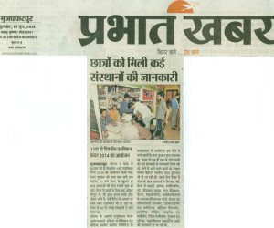Prabhat Khabar 19th June 2014