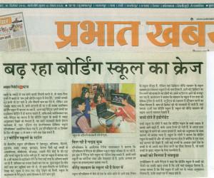 Prabhat Khabar_15th Dec 2013