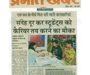Prabhat Khabar_15th June 2014