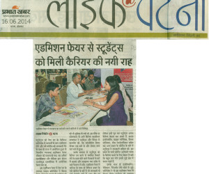 Prabhat Khabar_16th June 2014