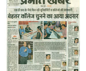 Prabhat Khabar_17th June 2015
