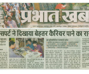 Prabhat Khabor 11 April 2014