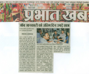 Prabhat Khabor 9th April 2014
