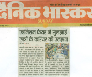 Dainik Bhaskar_15th June 2014