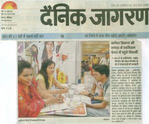 Dainik Jagaran_15th June 2014