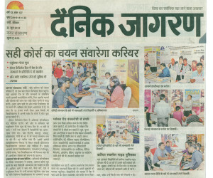 Dainik Jagaran_22nd June 2014