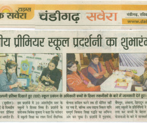 Dainik Sabera 19th Jan 2014