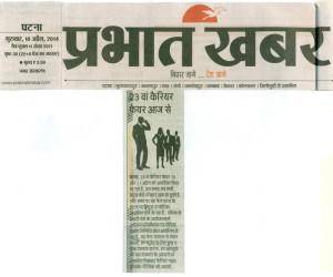 Prabhat Khabor 10 April 2014