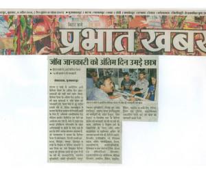 Prabhat Khabor 9th April 2014 copy
