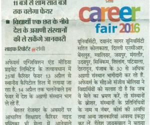 Career Fair in Ranchi News